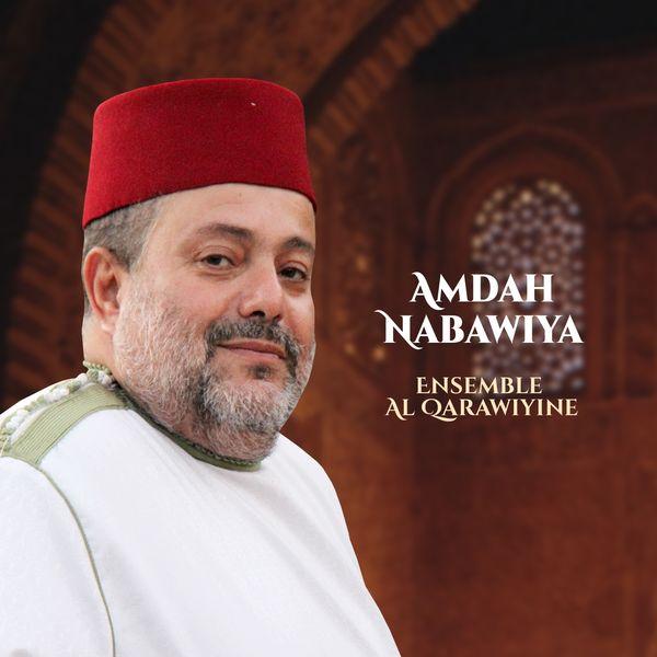 TÉLÉCHARGER AL AMDAH NABAWIYA