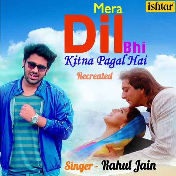 Download Title Song Of Bepanah By Rahul Jain: Mera Dil Bhi Kitna Pagal Hai (Recreated Version)