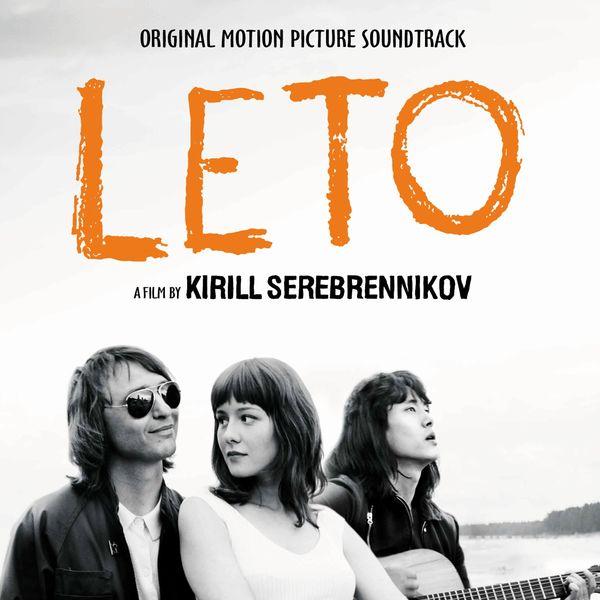 Zveri - Leto (Original Motion Picture Soundtrack)