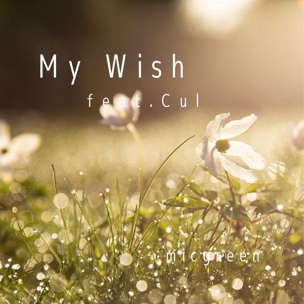micgreen - My Wish feat.CUL