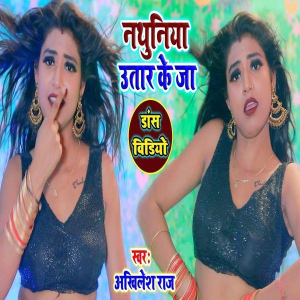 Akhilesh Raj - Nathuniya Utar Ke Ja