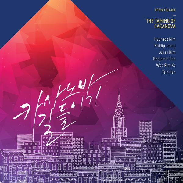 Hyunsoo Kim - The Taming Of Casanova