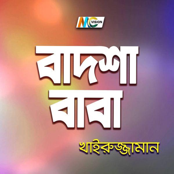 Khairuzzaman - Badsha Baba