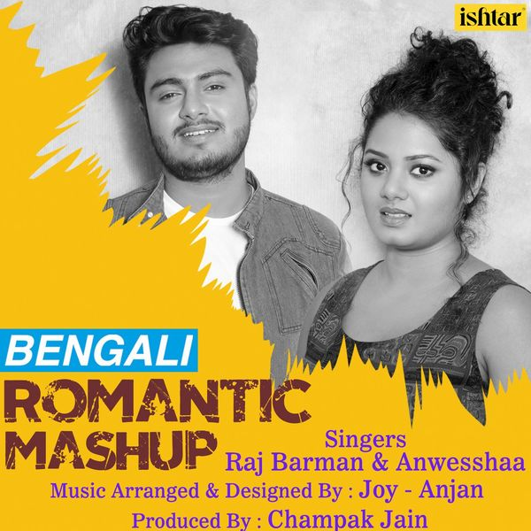 Album Bolchi Tomar Kane Kane (Bengali Romantic Mashup), Raj