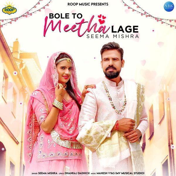 Seema Mishra - Bole to Meetha Lage - Single