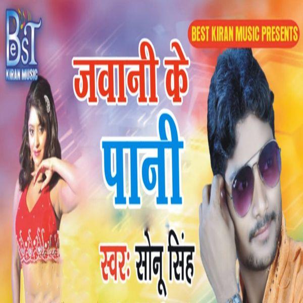 Sonu Singh - Jwani Ke Pani
