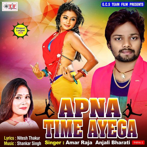 Amar Raja, Anjali Bharti - Apna Time Aayega