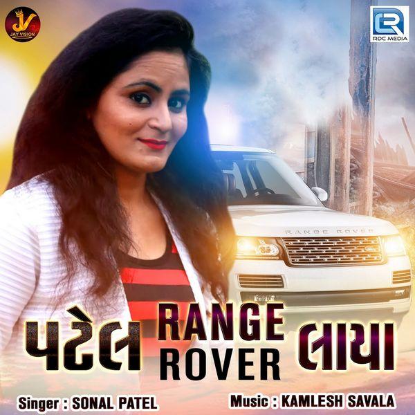 Sonal Patel - Patel Range Rover Laya