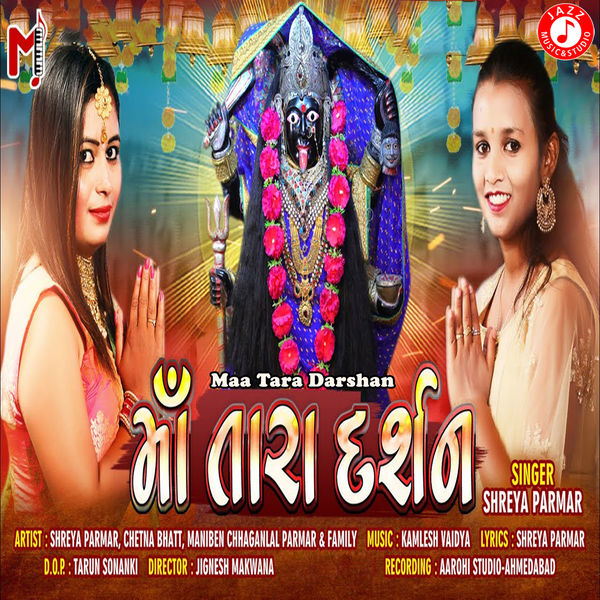 Shreya Parmar - Maa Tara Darshan - Single