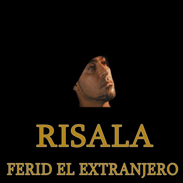 RISALA FILM EL TÉLÉCHARGER