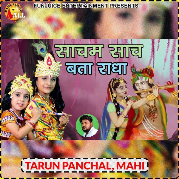 Tarun Panchal, Mahi - Sacham Sach Bata Radha