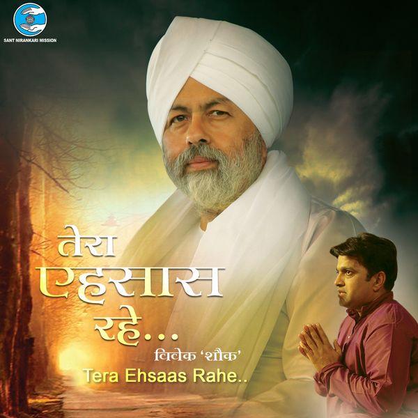 Album Tera Ehsaas Rahe (Sant Nirankari Mission), Arvind
