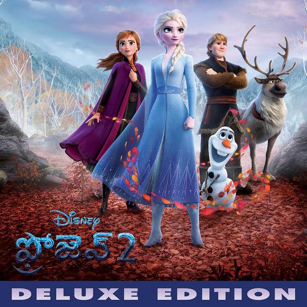 Various Artists - Frozen 2