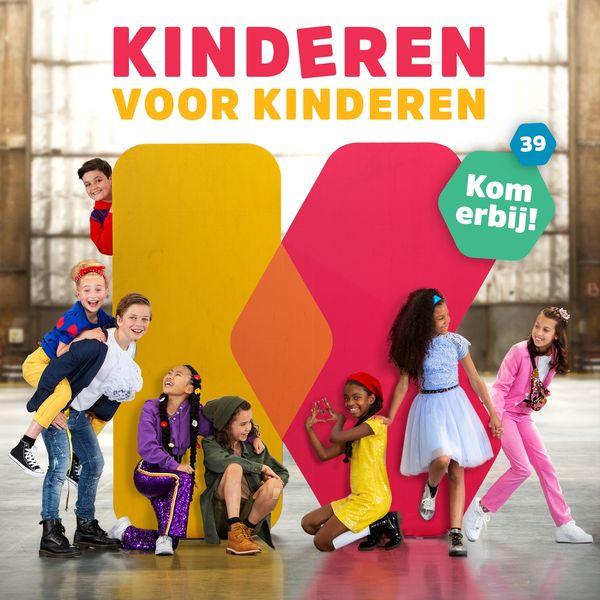Kinderen voor Kinderen - 39 - Kom erbij!