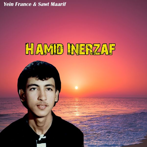 TÉLÉCHARGER MUSIC HAMID INERZAF