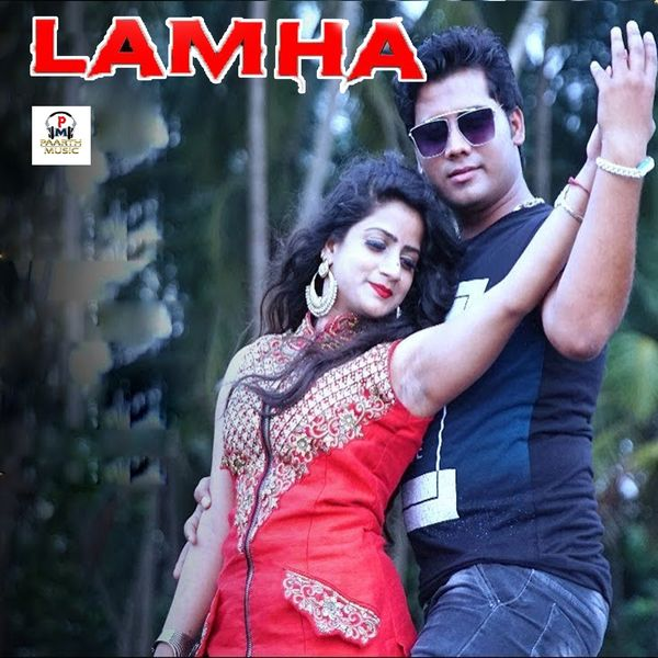 Tarun Panchal, Indu Soni - Lamha