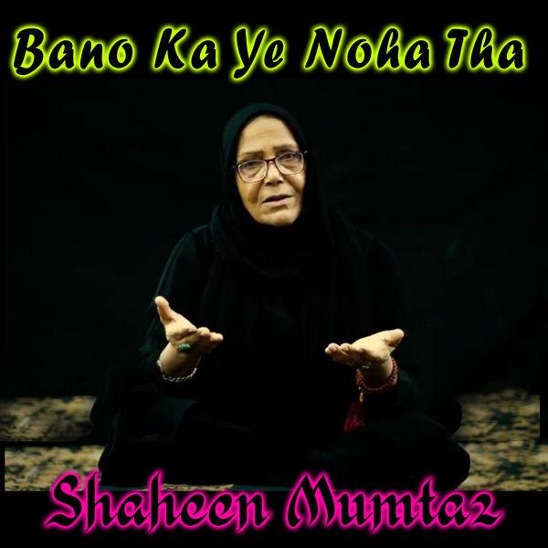 Shaheen Mumtaz - Bano Ka Ye Noha Tha - Single