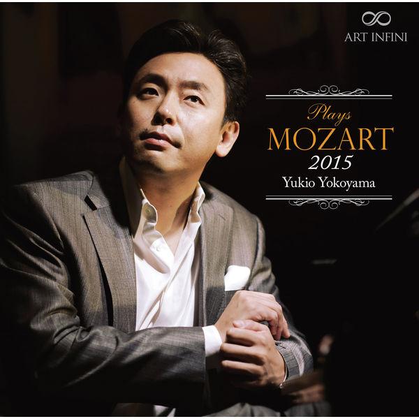 Yukio Yokoyama - Mozart 2015