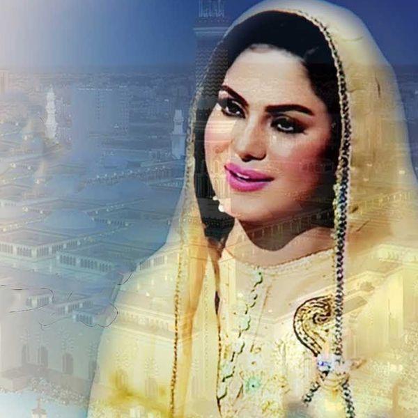 Album Meetha Meetha Hai Mere Muhammad Ka Naam Naat, Veena
