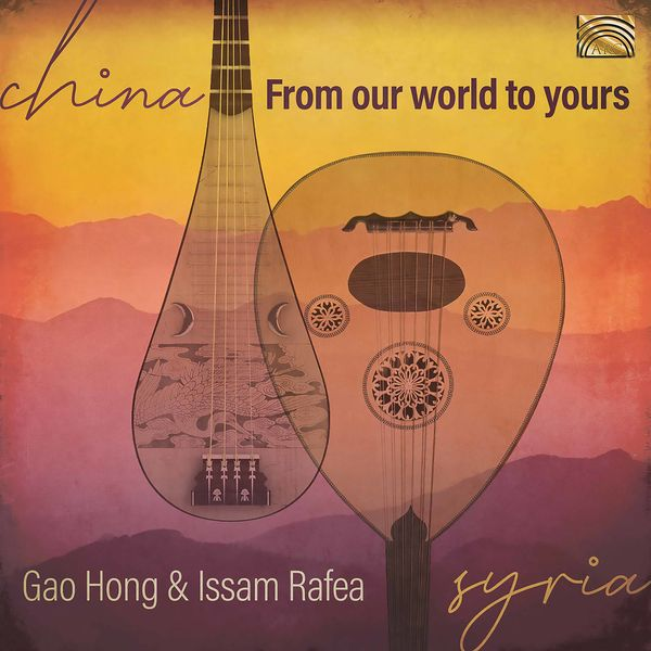 Issam Rafea - From Our World to Yours (Live)