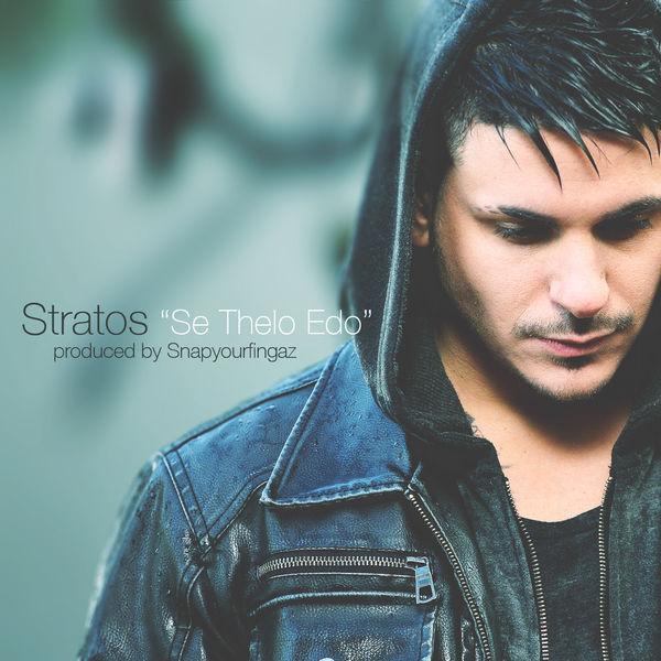 Stratos - Se Thelo Edo