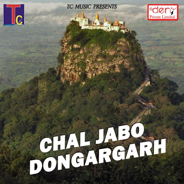 Dhanush Sen, Raju Sapre, Rohit Yadav - Chal Jabo Dongargarh