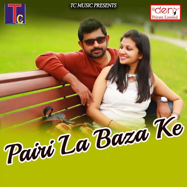 Various Artists - Pairi La Baza Ke