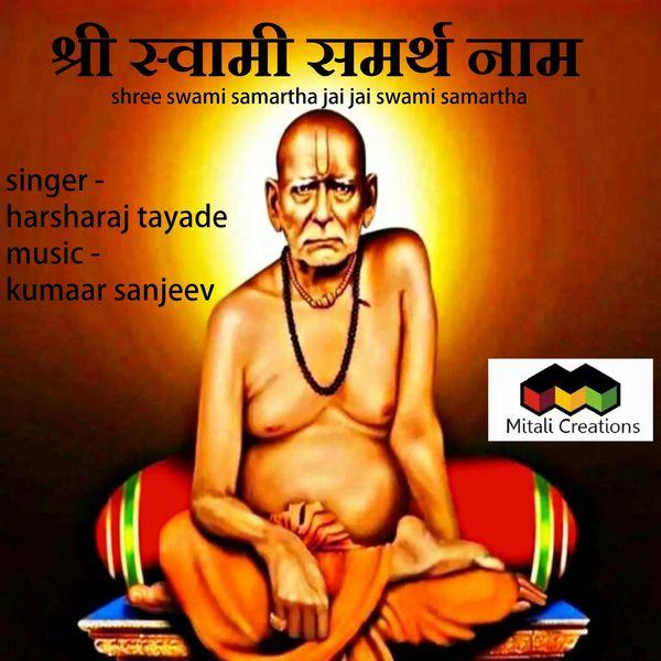 Kumaar Sanjeev feat. Harsharaj Tayade - Shree Swami Samartha Naam