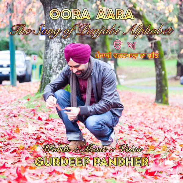 Russia Punjabi Song Download: Oora Aara: The Song Of Punjabi Alphabet