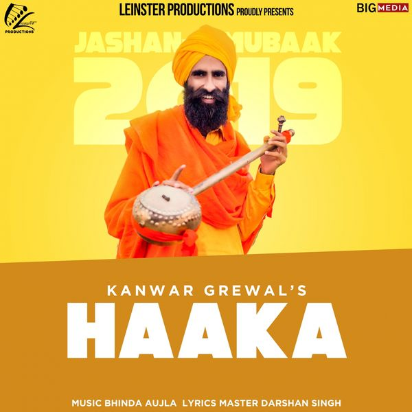 Haaka | Kanwar Grewal to stream in hi-fi, or to download in