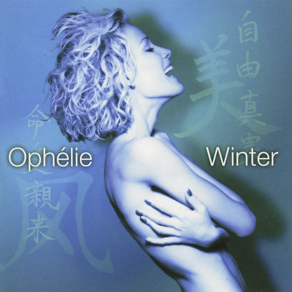 Ophelie Winter - Privacy (Edition Deluxe)