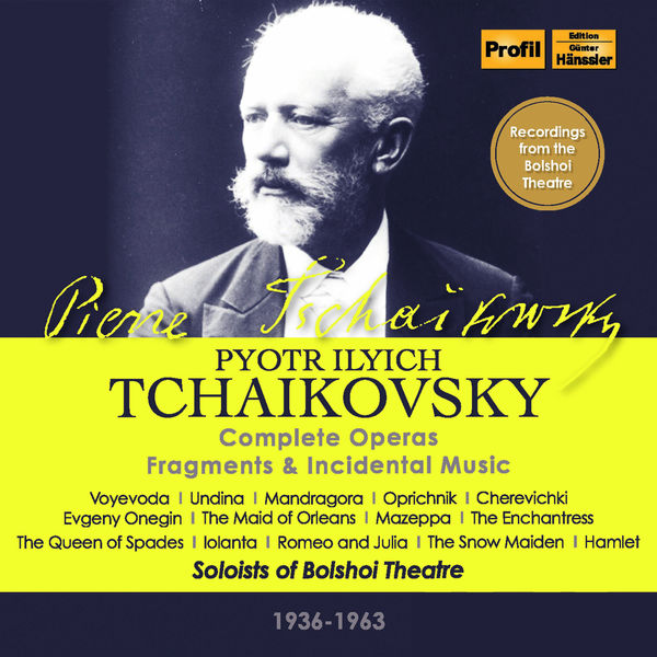 Various Performers - Tchaikovsky: Complete Operas, Incidental Music...