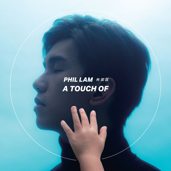 Phil Lam - A Touch Of
