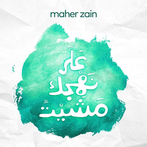 Album Ala Nahjik Mashayt, Maher Zain | Qobuz: download and