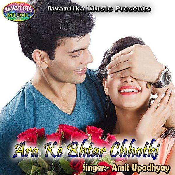 Amit Upadhyay - Ara Ke Bhtar Chhotki