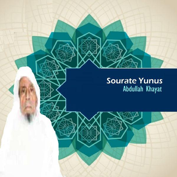 Abdullah Khayat Sourate Yunus Quran