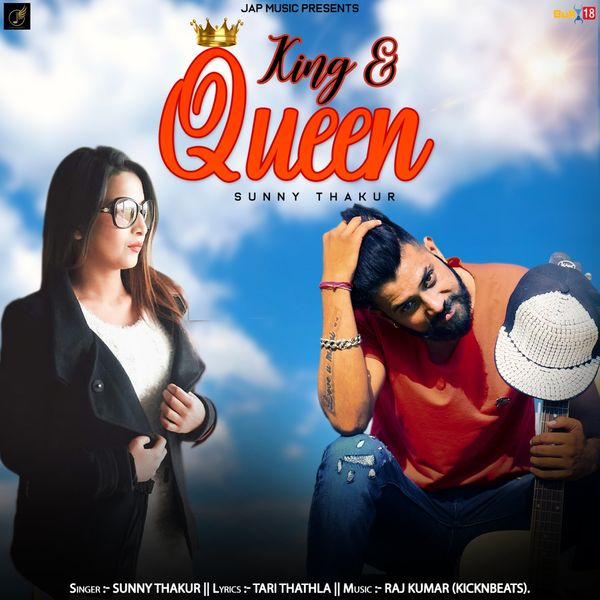 Album King & Queen, Sunny Thakur | Qobuz: download and