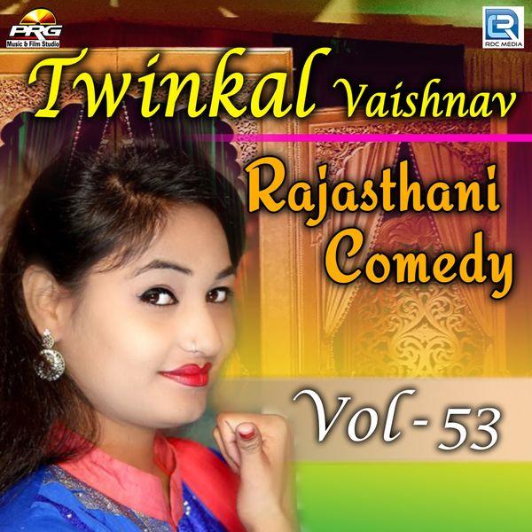 Twinkal Vaishnav - Twinkal Vaishnav Rajasthani Comedy, Vol. 53