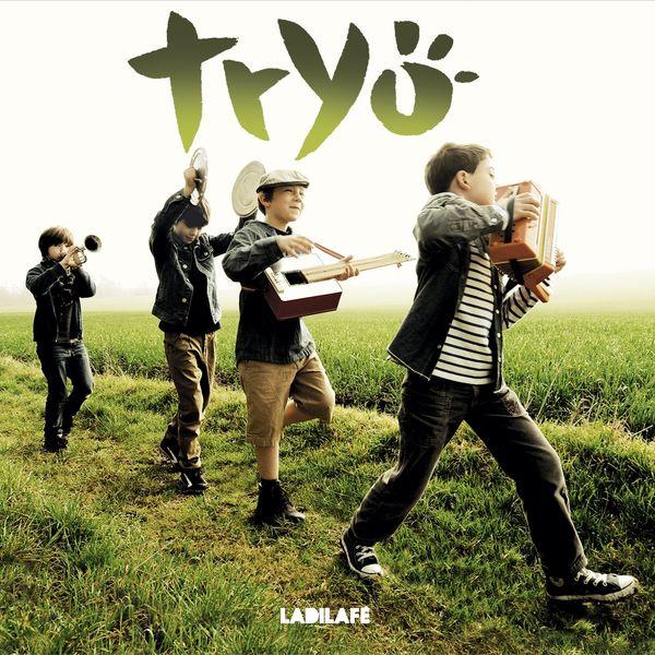 ALBUM TRYO LADILAF