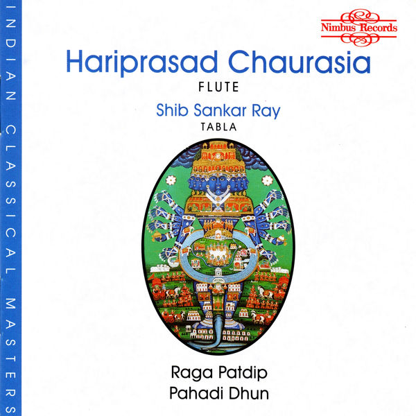 Hariprasad Chaurasia - Raga Patdip & Pahdi Dhun