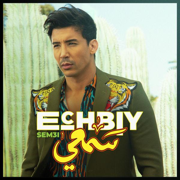 Echbiy - Sem3i