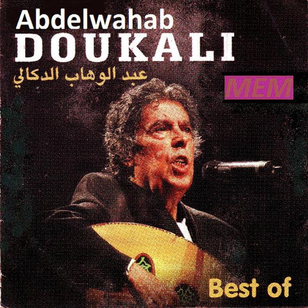 ABDELWAHAB DOUKKALI ALBUM TÉLÉCHARGER