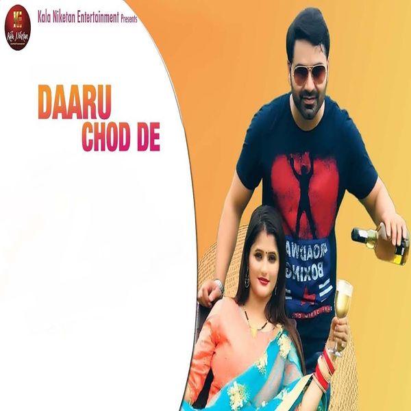 Monika Sharma - Daaru Chod De