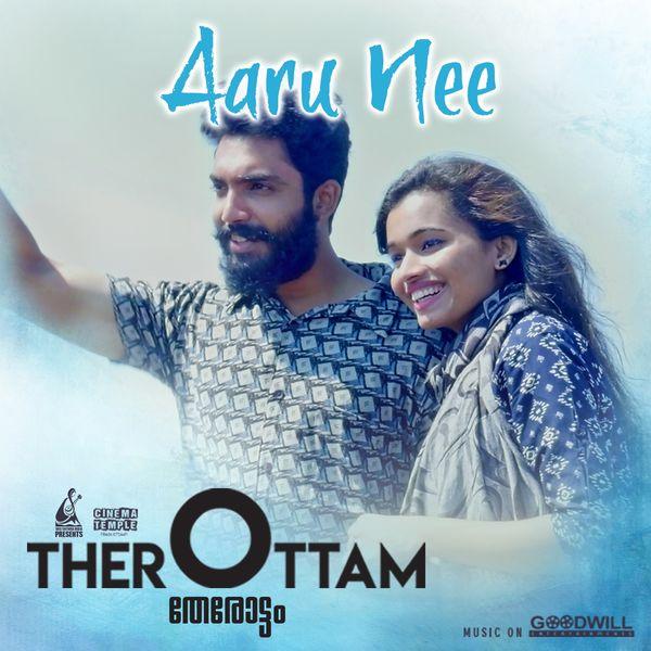 aaru movie mp3 songs download