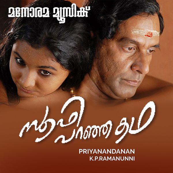 Mohan Sithara - Soofi Paranja Kadha (Original Motion Picture Soundtrack)