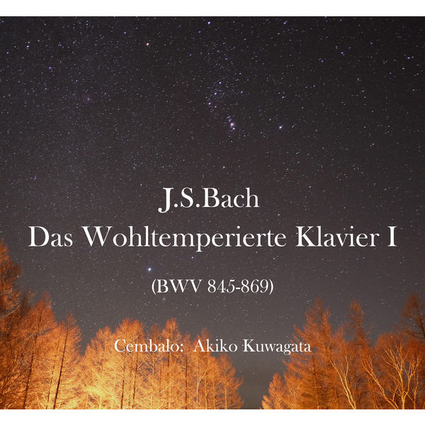 Akiko Kuwagata - Bach: The Well-Tempered Clavier, Book 1