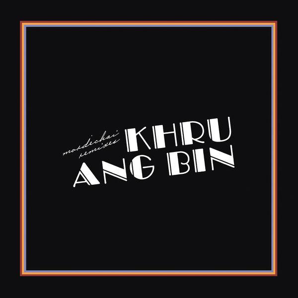 Khruangbin Pelota (Cut a Rug Mix)