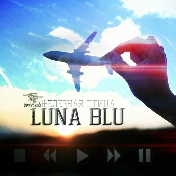 Luna Blu - Железная птица