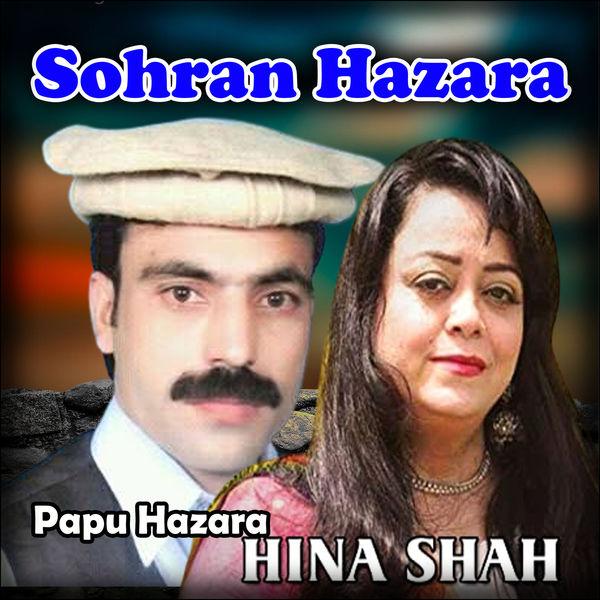 Papu Hazara - Sohran Hazara