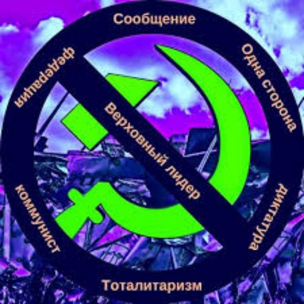 Сергеевич Рыбников - Возможно